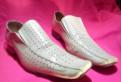 Туфли, зимние мембранные ботинки капика