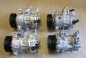 Замок зажигания хонда срв rd1, новый компрессор кондиционера VW Audi Skoda