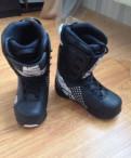 Сноубордические ботинки и крепления комплект