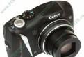 Фотоаппарат Canon PowerShot SX130 IS