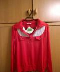 Кофта женская красная 44-46 размер новая, обувь ральф рингер мужская обувь зимняя