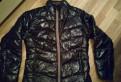 Yoxx одежда интернет магазин распродажа ликвидация, куртка женская