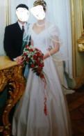 Женская зимняя одежда интернет магазин недорого с бесплатной доставкой, стильное свадебное платье