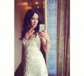 Платье Terani на прокат на одно плечо, китайский интернет магазин дешевой одежды на русском