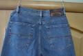 Пуловер мужской интернет магазин, джинсы Pierre Cardin W33 L32