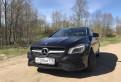 Mercedes-Benz CLA-класс, 2013, Кузьмоловский
