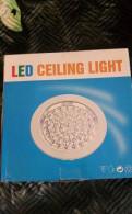 Светильник светодиодный LED ceiling light 8W