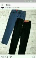 Платья пышные женские, джинсы женские