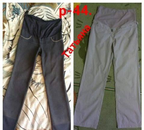 67c068da60e5 Купить одежду из италии в интернет магазине недорого, джинсы и брюки ...