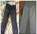 Купить одежду из италии в интернет магазине недорого, джинсы и брюки для беременных р-44