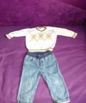 Комплект джинсы+пуловер Bimbus на 12 мес