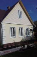 Дом 94 м² на участке 6 сот