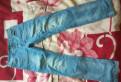 Мужские рубашки кельвин кляйн цена, джинсы MAX модель RA-11, размер 30. Одеты 1 раз. Б