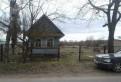 Дом 20 м² на участке 13 сот