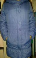 Куртка premoda, одежда из тонкого хлопка