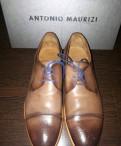 Зимние кроссовки мужские с гортексом, ботинки мужские кожаные коричневые Antonio Maurizi