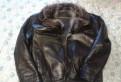 Куртка мужская-натуральная кожа и мех, жилетка the north face windwall