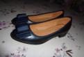 Кроссовки jordan распродажа, туфли Zenden