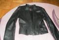 Куртка, купить оригинальную одежду nike