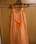 Сарафан женский летний оранжевый, интернет магазин одежды русских брендов