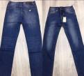 Мужские куртки finn flare каталог, armani Jeans Огромный выбор Новые