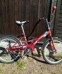 Велосипед на 6-9 лет. Диаметр колеса 50. Имеются