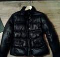 Продам куртку, интернет магазин одежды капсула