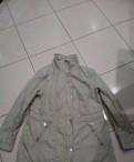 Куртка ветровка, купить одежду для бодибилдинга в интернет магазине, Сосновый Бор