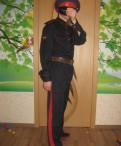 Спортивный костюм адидас мужской порше дизайн купить, казачья форма, Кингисепп
