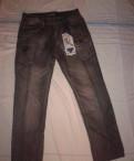 Новые джинсы фирмы regass и зимние брюки, мужские спортивные куртки весна