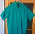 Мужской костюм тройка в клетку купить, рубашка мужская с коротким рукавом