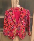 Пиджак, одежда на выпускной для мужчин
