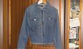 Куртка джинсовая, купить летние платья турция больших размеров