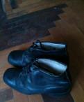 Zara ботинки на шнурках, ботинки рабочие СССР