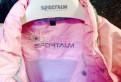Одежда для высоких женщин красивая для весны, куртка Sportalm Австрия 44-48 размер