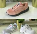 Треккинговые ботинки мужские недорого с доставкой, кроссовки оптом Nike, Fila и др