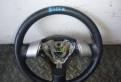 Рулевое колесо для AIR BAG для Lifan Breez, рабочий цилиндр сцепления шевроле круз 1.6