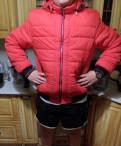 Супер теплая мужская куртка, кардиган мужской бершка