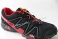 Интернет магазин мужской обуви больших размеров, кроссовки Salomon Кожа Нубук Ч.Красные 46