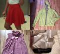 Кофта платье Rinascimento оригинал Италия юбка топ, модные брюки для женщин 2018