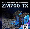 Бп 700W ATX Zalman ZM700-TX надежный