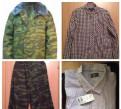 Мужские шорты по колено, бушлат армейский новые, мужские рубашки, р. 48-50