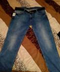 Новые турецкие джинсы, майки с надписью он мой она моя