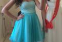 Платье с открытыми плечами и воланами в полоску, платье на выпускной