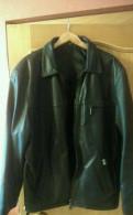 Рубашки мужские бордового цвета, кожаная куртка