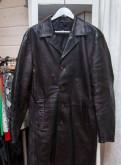 Одежда для йоги lining, плащ кожаный мужской Zaffers 46р, Рощино