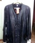 Куртка женская р.60, одежда для дома эртекс