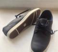 Кеды мужские Timberland новые, мужские туфли цена