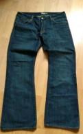 Синие джинсы Fit Lad 48-50 рр, одежда из льна интернет магазин русский лен
