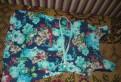 Платье-рубашка на лето в пол купить, платье